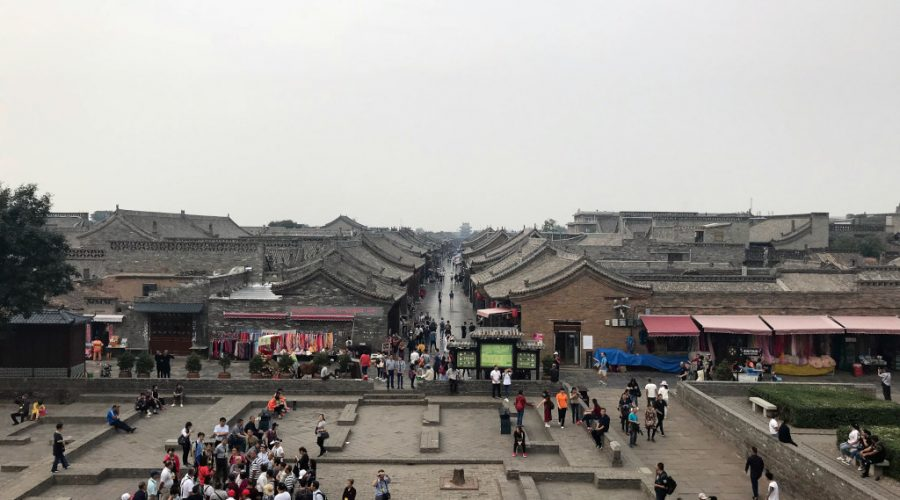 Ancient City in Pingyao
