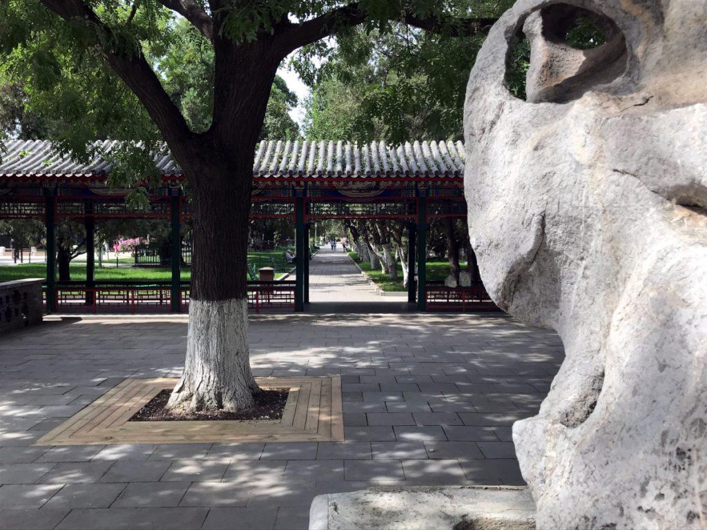 Zhongshan Park - Beijing, China