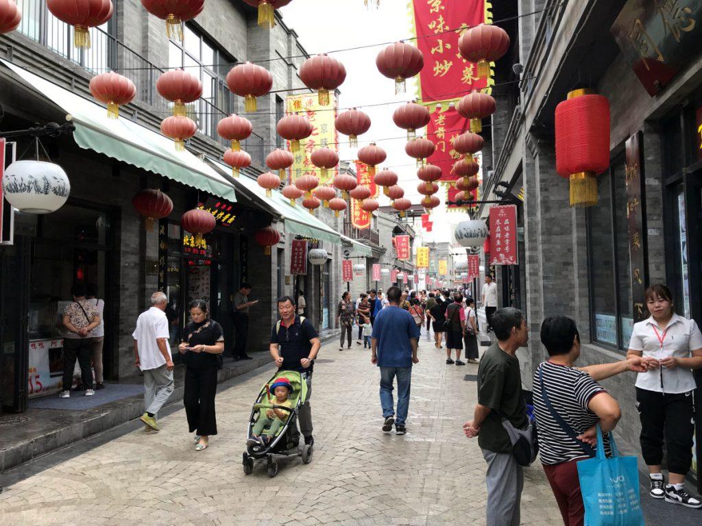 Qianmen Street - Beijing, China